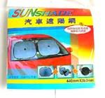 Car window sunshade, 2 pieces per package